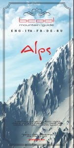 coveralps2018